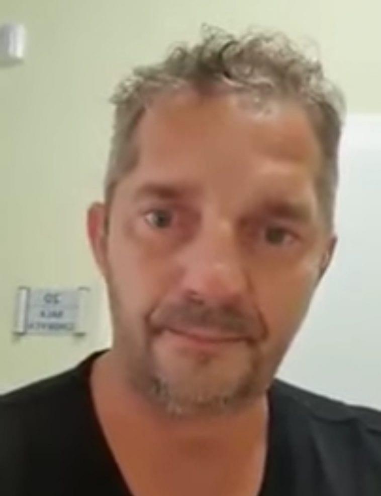 nagranie ze szpitala
